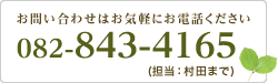 082-831-2020